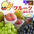 四季のフルーツの詰め合わせ。
