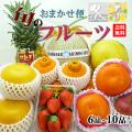 果物詰め合わせ産直品 フルーツの詰め合わせ