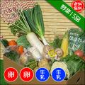 四国の野菜15品+牛乳2本+卵20個