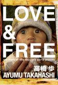 LOVE & FREE DVD