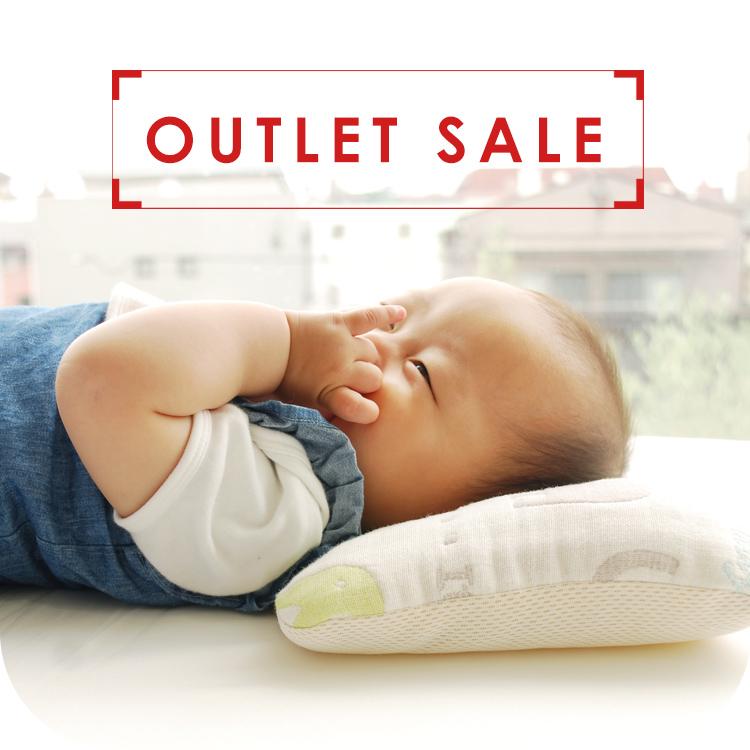 ベビー枕(まくら) 6重ガーゼ 新生児から使えるはじめてベビーまくら チューブチップ 洗える 日本製