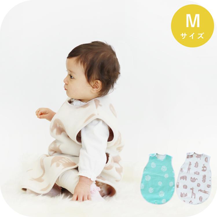 綿毛布スリーパー Mサイズ(新生児~3歳頃まで) 洗える 日本製