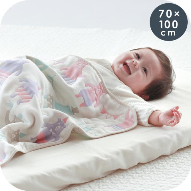 ガーゼケット|6重ガーゼ(70×100cm) 綿100% ベビー 出産祝い 新生児