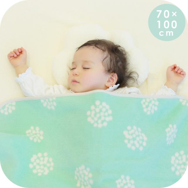 綿毛布ブランケット|70×100cm  綿100% ベビー 出産祝い 新生児