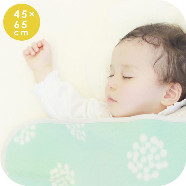 綿毛布ブランケット|45×65cm  綿100% ベビー 出産祝い 新生児