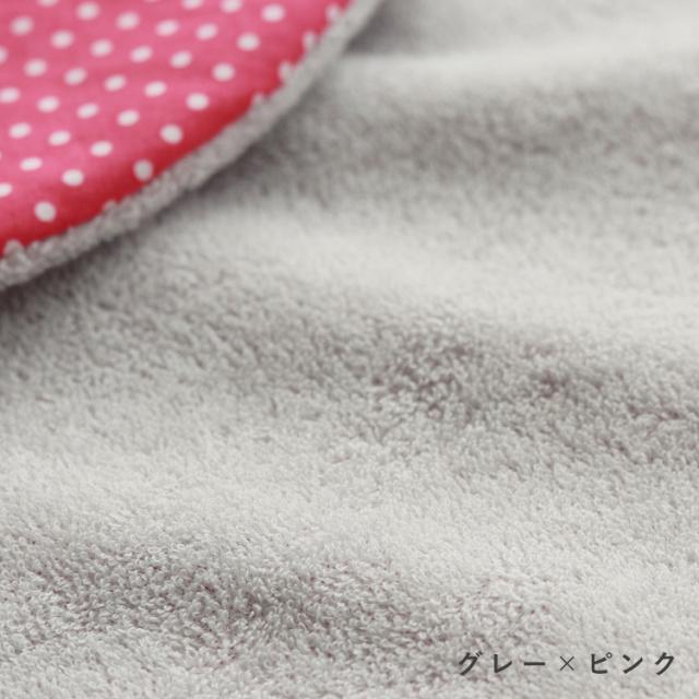 グレー×ピンクアップ