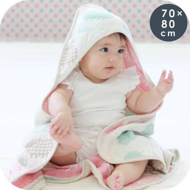 おくるみ|6重ガーゼ  綿100% ベビー 出産祝い 新生児