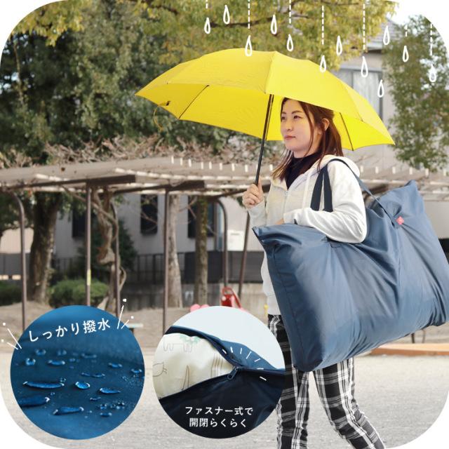 お昼寝布団 専用 持ち運び カバン 撥水 | ネイビー かばん バッグ