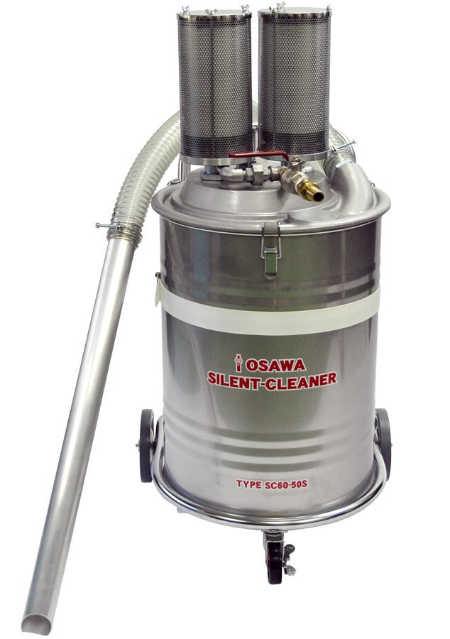 サイレントクリーナーSC60-50S(吸込用ホース内径50mm・60L・SUS缶付・集塵用)|オオサワ&カンパニー