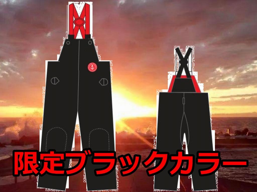 限定ブラックバージョン  サロペット(下のみ) M〜4Lサイズ 完全防水! クラフテル