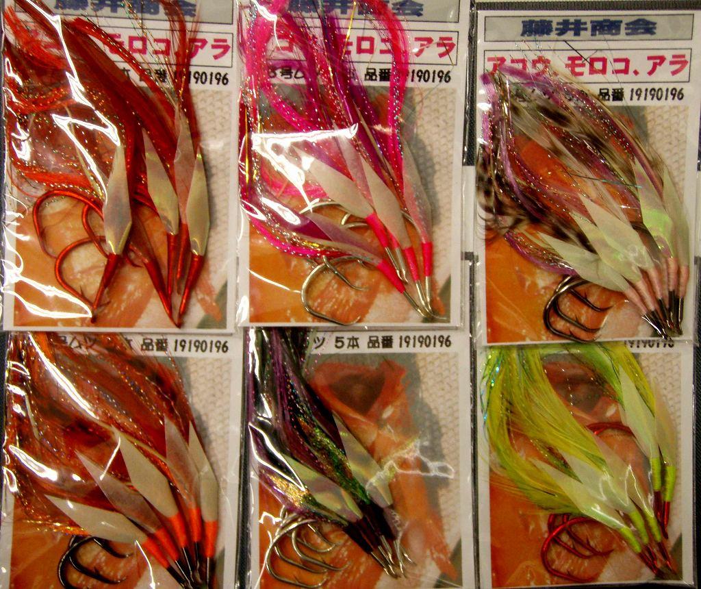 雑誌でもとりあげられた餌を付けなくても喰うフラッシャー針  ベニアコウ・アラ用 ムツ太地28号 5本入 藤井商会