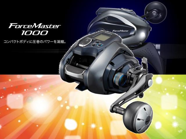限界突破30%OFF!シマノ  NEW 21 フォースマスター1000 ※現金特価!