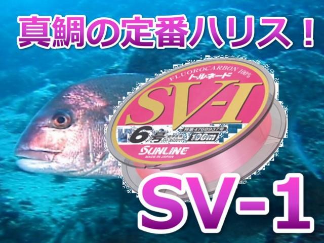 濁り潮でマダイに効果あり! 最強ピンクハリス トルネードSVI  ワンランク太くても喰います!特に東京湾口の茶系の潮にはイチ推し!