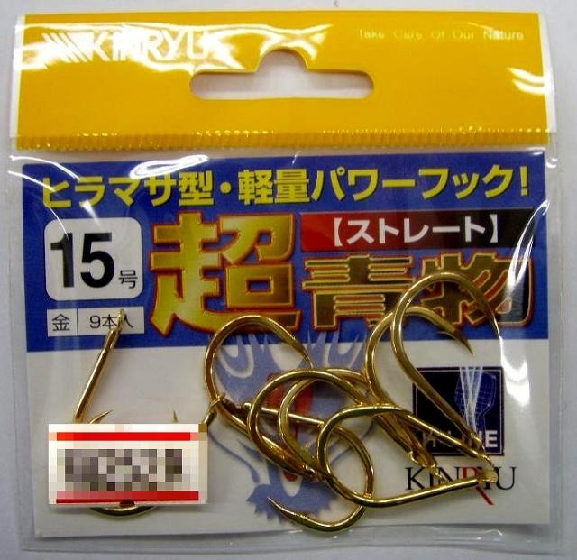 金龍 超青物 ストレート GOLD 掛かり優先!カツオ釣りに特にお薦めです!