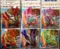 雑誌でもとりあげられた餌を付けなくても喰うフラッシャー針  赤ムツ・鬼カサゴ・キンメ用 ムツ太地17号 5本入 藤井商会