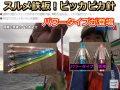 カンナが強化されました! ピッカピカ針パワータイプ 18cm徳用5本パック スルメイカ用 イカ釣りプラ角  ヤマシタ  スルメイカではもう鉄板! 18cmで一番売れているイカ釣りプラ角です!