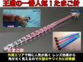 一番人気!たまご針 11cm徳用5本パック  ヤリイカ用 イカ釣りプラ角 ヤマシタ