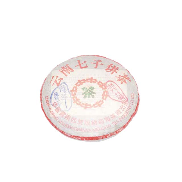 七子餅茶(チーズーベイチャ)(1996年)