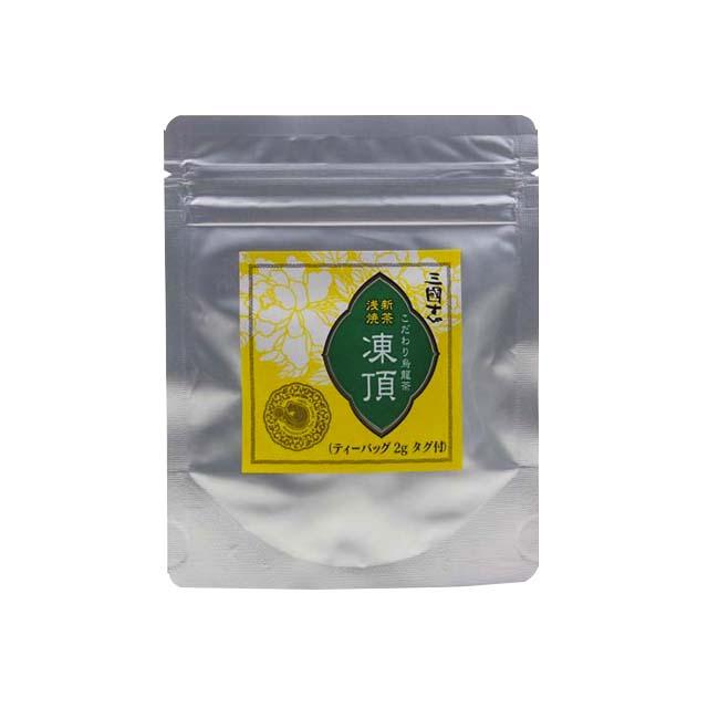 新茶浅焼凍頂/ティーバッグ(ヒモ付)(2g/5パック)
