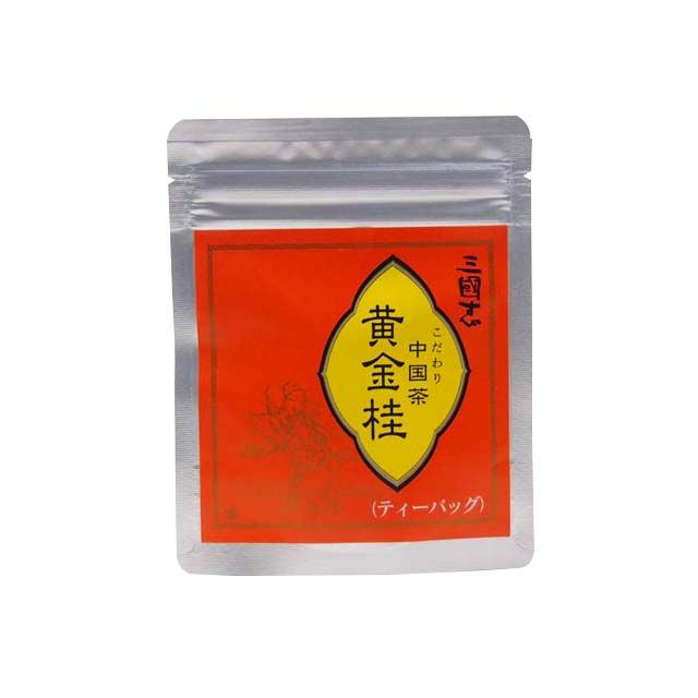 黄金桂/ティーバッグ(ヒモ付)(2g/5パック)