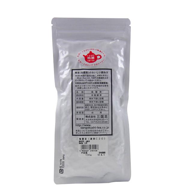 凍頂烏龍茶C(100g)