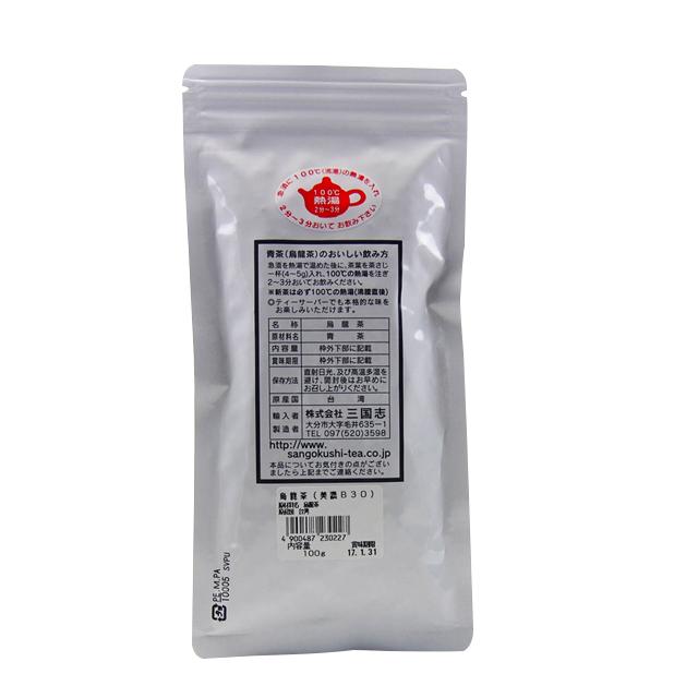 美濃烏龍茶(100g)