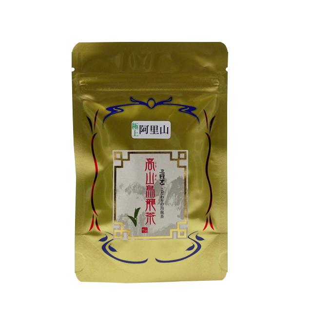 阿里山高山烏龍茶(20g)