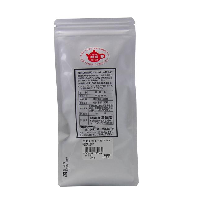 白毫(東方美人茶)(34g)