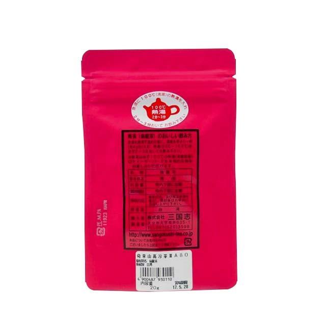 奇来山高冷茶(20g)