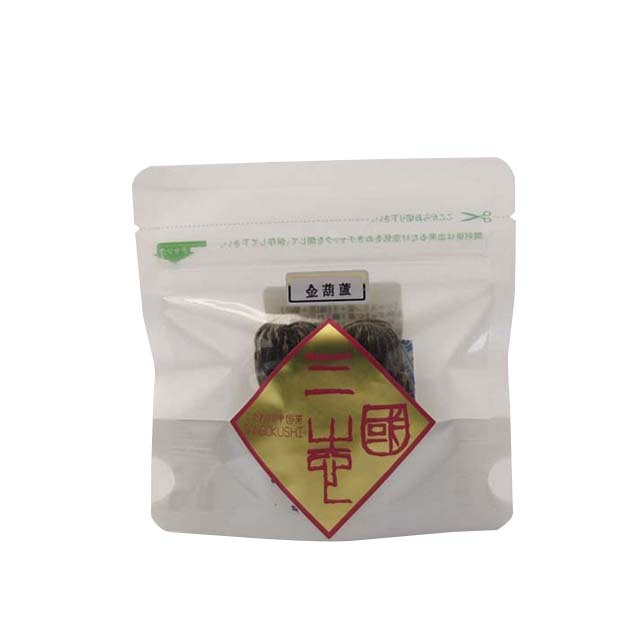 金葫蘆(キンコロ)(2個入り)