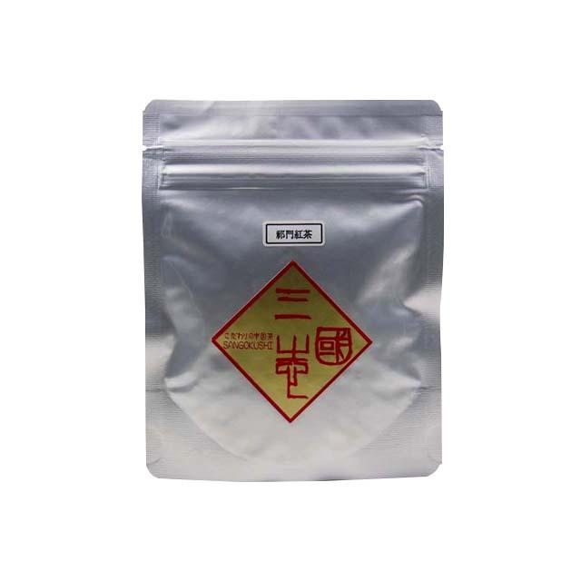 キーマン紅茶(30g)