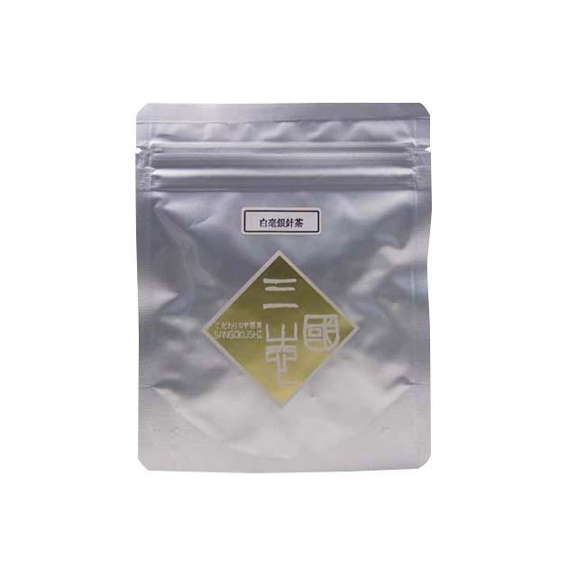 白毫銀針(ハクゴウギンシン)(10g)
