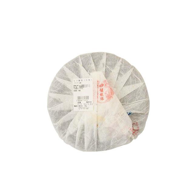 プーアール茶/七子餅茶/寛葉種大樹茶(生茶)(2004年)