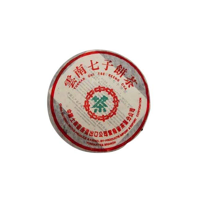 プーアール茶/七子餅茶(生茶)(2006年)