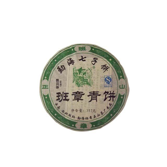 プーアール茶/七子餅茶/班章青餅(生茶)(2009年)