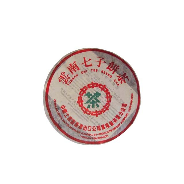 プーアール茶/七子餅茶/(熟茶)(2009年)