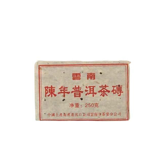 プーアール茶/(レンガ型)(2009年)