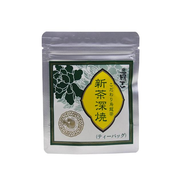新茶深焼/ティーバッグ(4g/5パック)