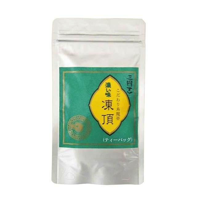 濃い味凍頂烏龍茶/ティーバッグ(4g/10パック)