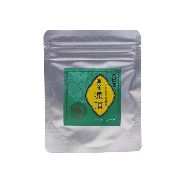 濃い味凍頂烏龍茶/ティーバッグ(ヒモ付)(2g/5パック)