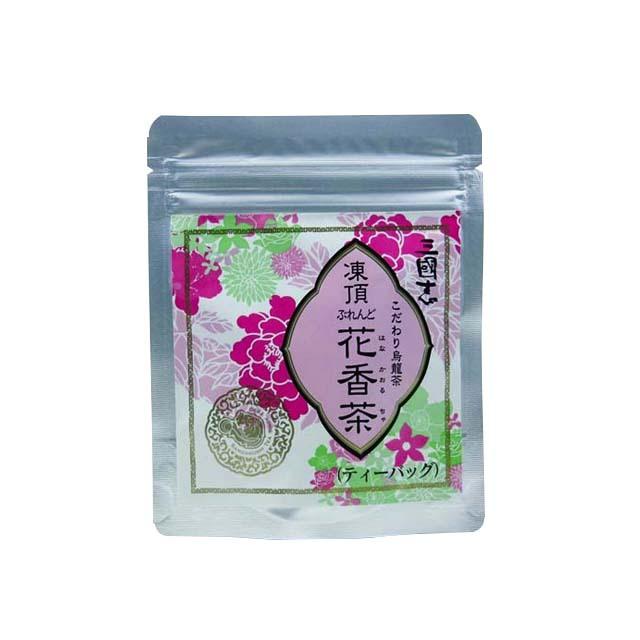 凍頂ぶれんど花香茶/ティーバッグ(4g/5パック)