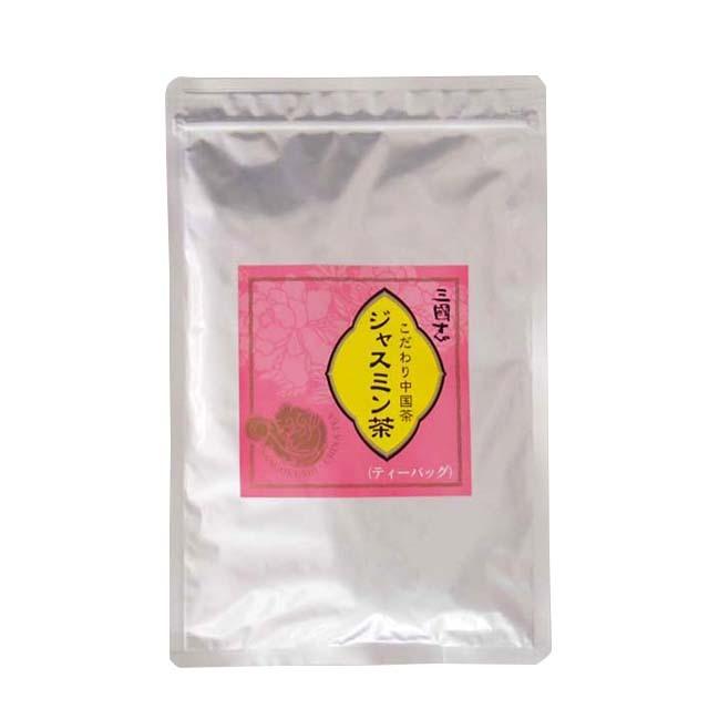 ジャスミン茶/ティーバッグ(4g/20パック)