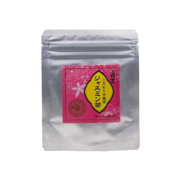 ジャスミン茶/ティーバッグ(ヒモ付)(2g/5パック)