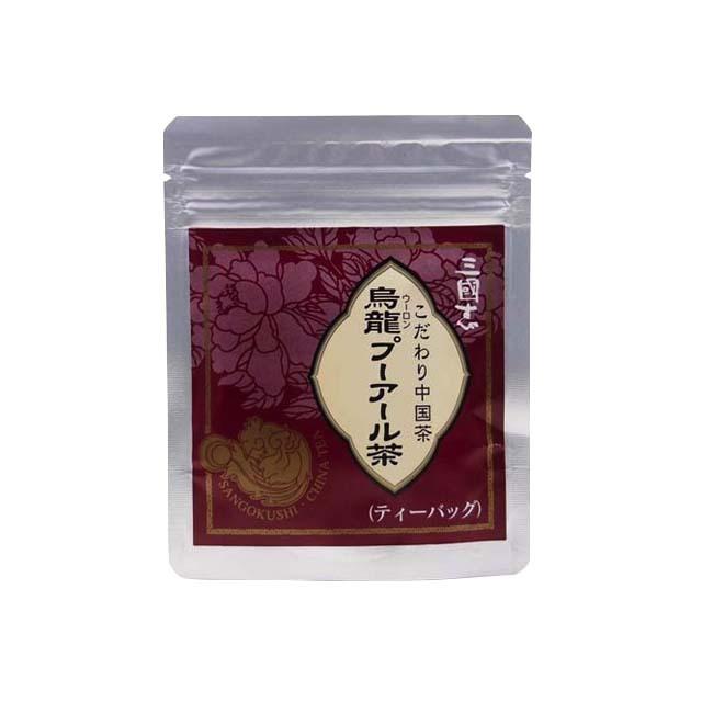 ウーロンプーアール茶/ティーバッグ(4g/5パック)