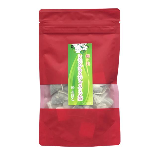 レモングラスジャスミン茶/ティーバッグ(ヒモ付)(2g/10パック)