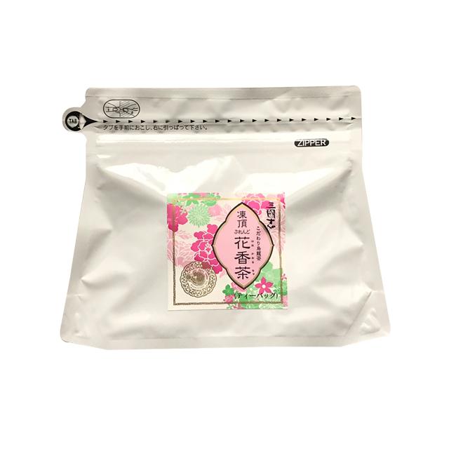 花香茶/ティーバッグ(ヒモ付)(2g/20パック)