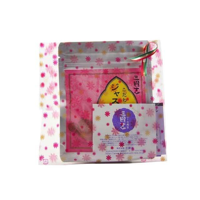 ジャスミン茶/ティーバッグ/ラッピング(4g×5パック)