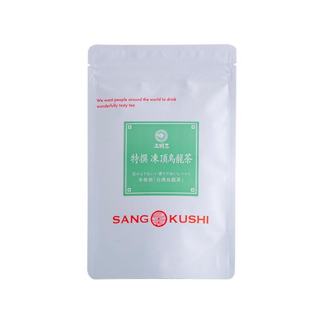 【メール便可】特撰凍頂烏龍茶(85g)