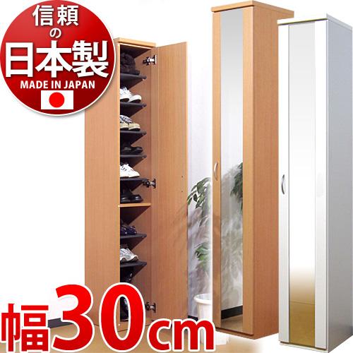 【代金引換不可】スリムシューズボックス 幅30cm ミラー扉タイプ 靴箱 シューズラック