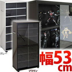 MGキャビネット ワイド 幅53cm コレクションケース フィギュア